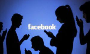 1482832856_facebook-logo